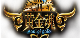 Saint Seiya « Soul Of Gold »